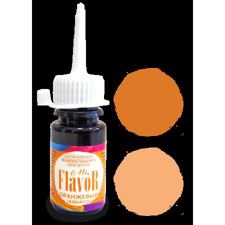 Краситель Mr.Flavor Натуральный Оранжевый Анато 10 мл