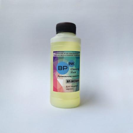 Промывочная жидкость для пищевых (съедобных) чернил