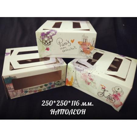 """Коробка для торта 25*25*12 см """"Наполеон"""""""