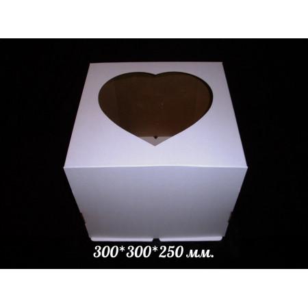 """Коробка для торта 30*30*25 см белая  с окном """"Сердце"""""""