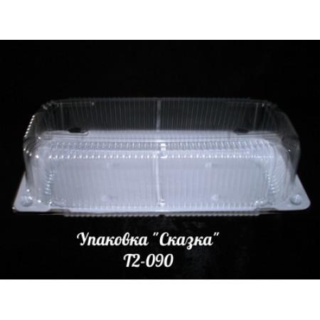 Упаковка Т 20-090Ш 300x100x100