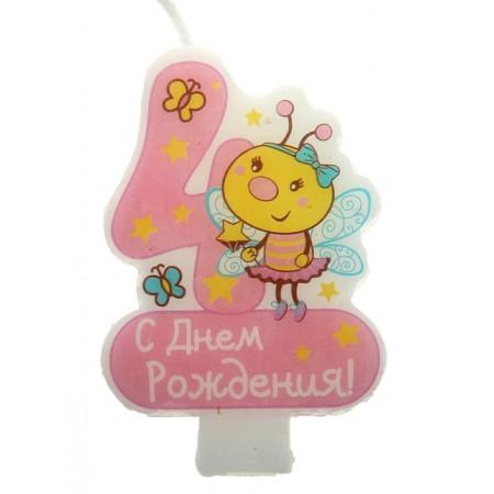 """Свеча на торт """"Для маленькой принцессы"""" цифра 4"""