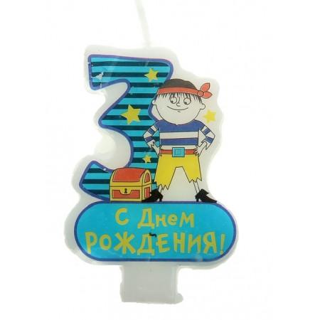 """Свеча на торт """"Для настоящего пирата"""" цифра 3"""