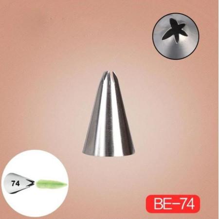 Насадка BE-74