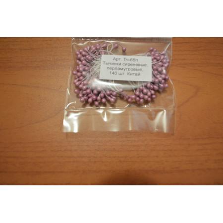 Тычинки для цветов сиреневые перламутр 140 шт
