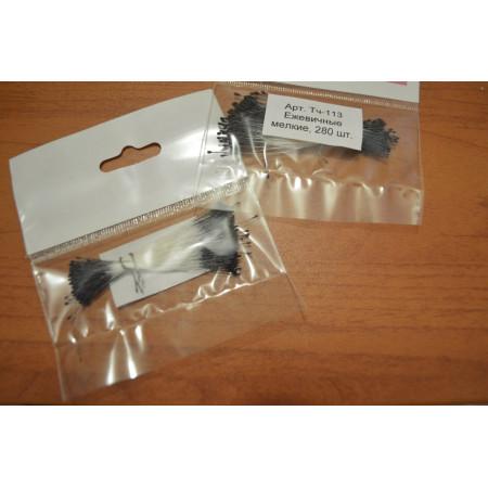 Тычинки для цветов ежевичные мелкие, 280 шт