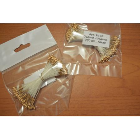 Тычинки для цветов золото, средние, 280 шт