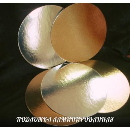 Подложка золото/серебро 0,8мм д.200 мм