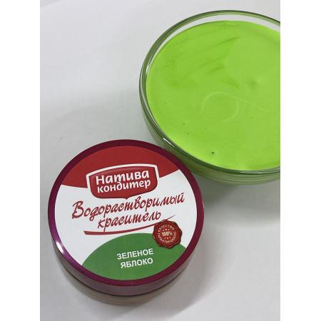 """Краситель водорастворимый """"Натива"""" 10 гр Зеленое яблоко"""