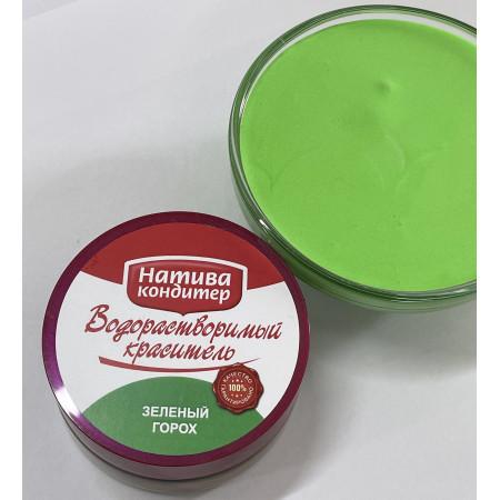 """Краситель водорастворимый """"Натива"""" 10 гр Зеленый горох"""