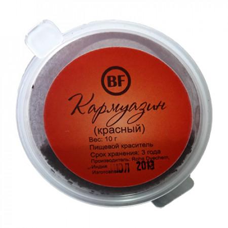 Натуральный СУХОЙ пищевой краситель Красный (Кармуазин)