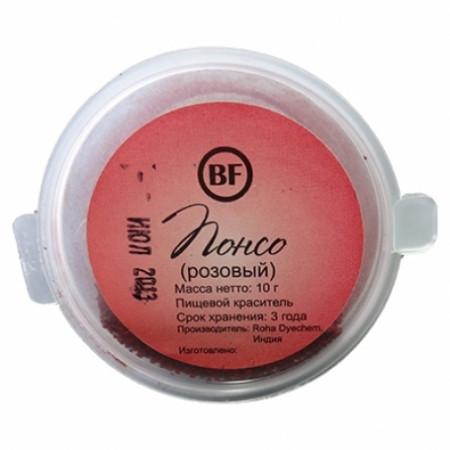Натуральный СУХОЙ пищевой краситель Розовый (Понсо)