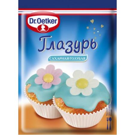 Глазурь сахарная голубая Dr. Oetker 100 грамм